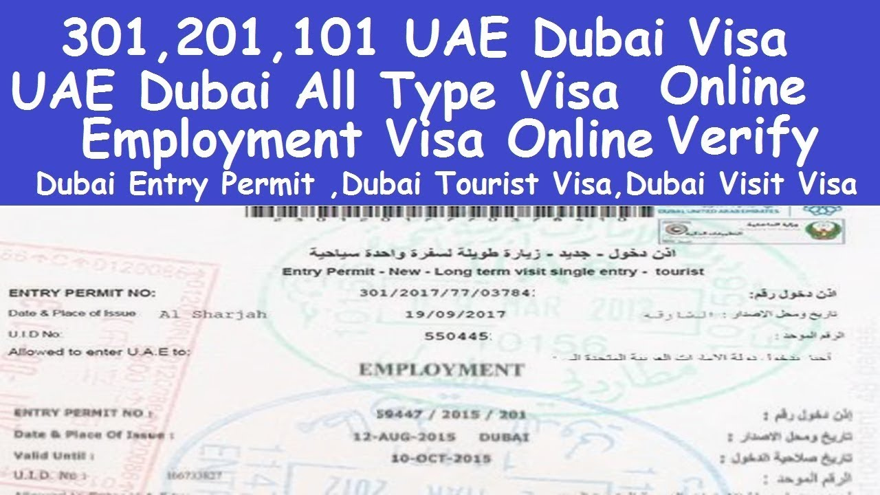 UAE Dubai All Type Visa Verify L 301 201 101 UAE Visa