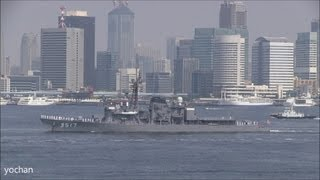 Training ship of Navy (JMSDF).TV SIMAYUKI class: JS SHIRAYUKI (TV 3517)  しまゆき型練習艦「しらゆき」