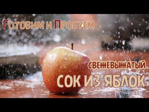 Лечение соками - Форум -