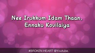 Nee Irukum Idam Thaan... WhatsApp Status...#BROKEN HEART