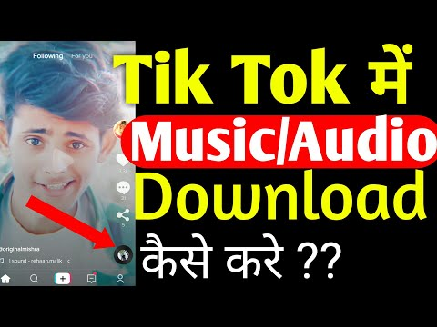 How to download tik tok audio sound song music