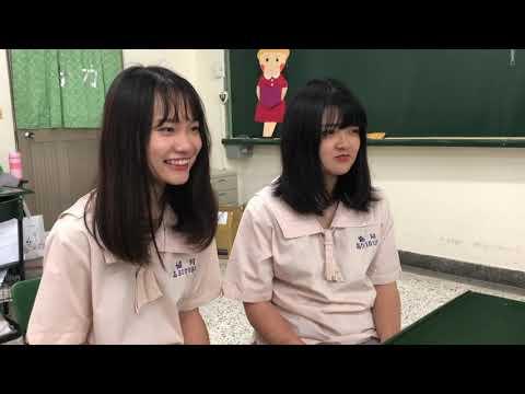 2019嘉義縣私立協同高級中學畢業影片-高三甲