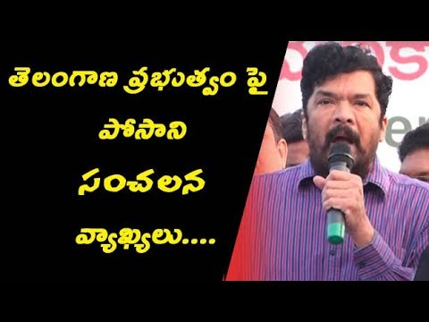 Posani Krishna Murali About Telangana Government | Drugs Control | ATA 5K Run  | YOYO TV Channel