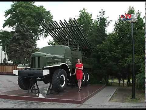 История Воронежской области
