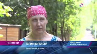 видео Дом-музей Корнея Чуковского в Переделкино. Россия
