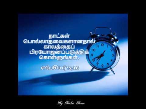 Do Not Waste Your Time - kalangal kadanthu ponathe en yesaiya
