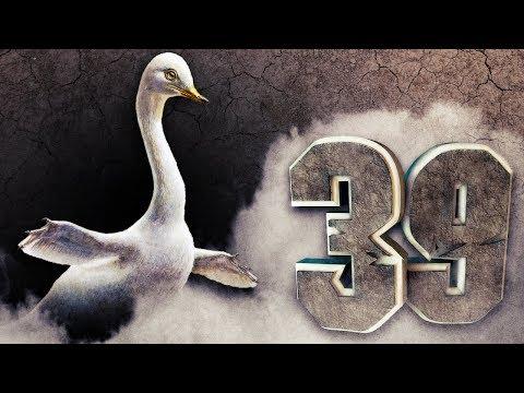 LE KANARD-RAPTOR - JURASSIK TRUK #39