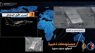 غارات أردنية على مواقع لتنظيم الدولة جنوبي سوريا
