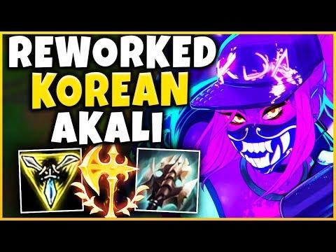 *NEW REWORK* THE WORLDS BEST AKALI BUILD (KOREAN BRUISER AKALI) - League of Legends