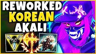 NEW REWORK THE WORLDS BEST AKALI BUILD KOREAN BRUISER AKALI League of Legends