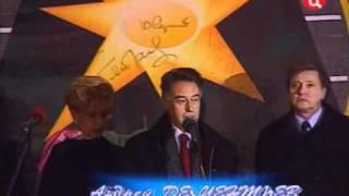 Звезда Валерия Ободзинского