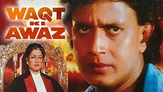 Waqt Ki Awaz Full Movie Amazing Fact   Mithun Chakraborty   Sridevi   Moushumi Chatterjee
