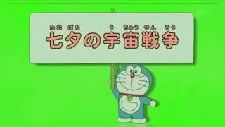 Doremon green screen vedio full HD