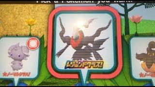 ザ・ポケモントレッタ02弾 LEGEND ダークライ戦  御用です 神奇賽貝TRETTA thumbnail
