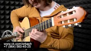 Orbach - Женщина, не танцую(cover by A-Dessa)