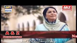 Kalam e Jaami - Gul Az Rukhat Aamokhta - Umme Habiba Latest 2012 Version