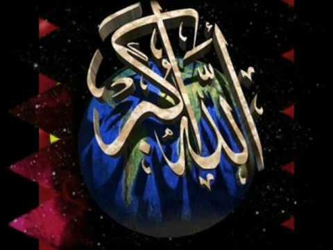 Asma Ul Husna - Hijjaz