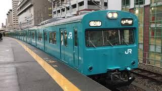 朝ラッシュの和田岬線103系R1編成