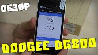 DOOGEE DG800 - бодрый старичок из прошлого на mtk6582.