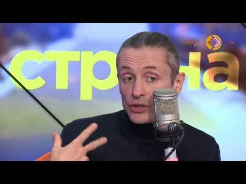 """""""Лучшее в Стране"""": Перукуа"""
