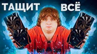 Лучшая видеокарта для игр до 5000 рублей / AMD RX470 4GB тест в 2020 году