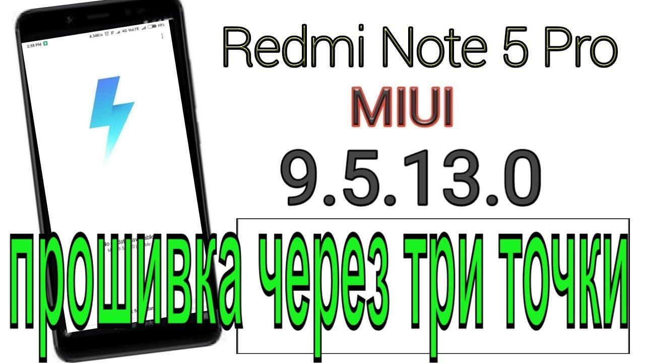 Xiaomi: MiUI 9.5 обзор