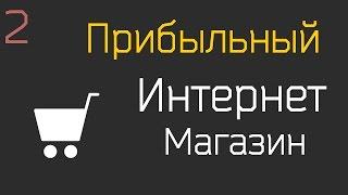 Как создать прибыльный бизнес в интернете? Бизнес с Pride Internatinal. Презентация в Москве 29.11.