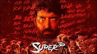 Super 30 Official Poster | Hrithik Roshan | Super 30 First Look | Mrunal Thakur | HUNGAMA