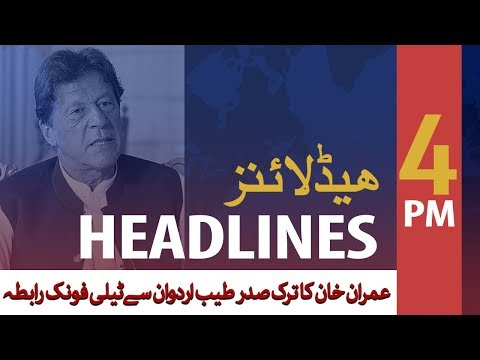 ARY Headline | Pakistan Welcomes You: PM Imran Khan Telephones Erdogan | 4PM | 11Oct 2019