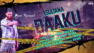 Sultana Daaku (Motion Poster) Bura Purewal | Rel On 22 August | White Hill Music