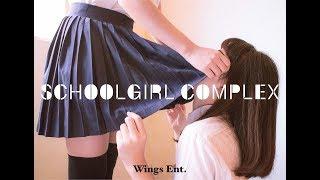 Download lagu 【Wings】評圖作品 Schoolgirl Complex