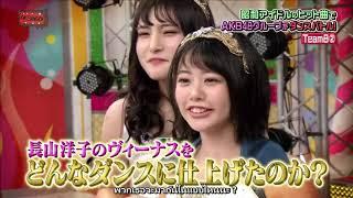 danceakb #akbingo #shitaomiu.