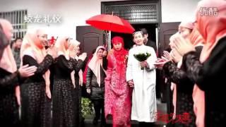 Дунганская свадьба в г. Линься (ранее г.