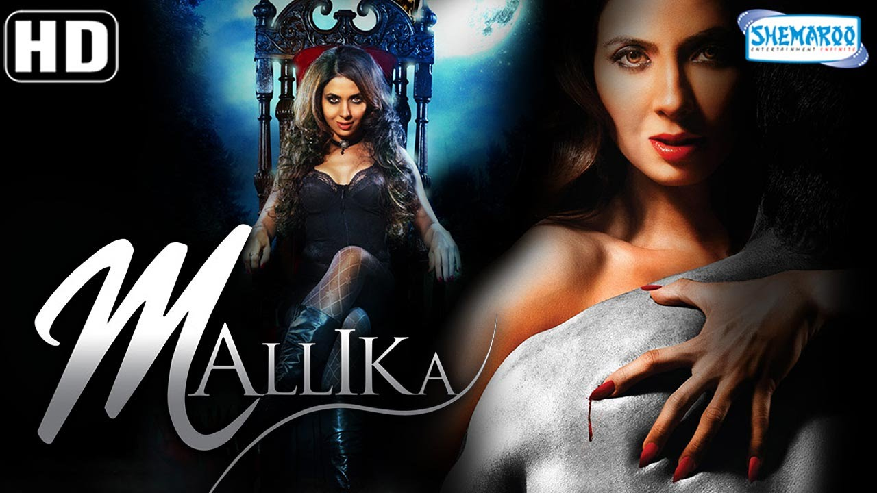 Mallika hd sameer dattani himanshu malik suresh menon mallika hd sameer dattani himanshu malik suresh menon bollywood film with eng subtitles youtube voltagebd Image collections