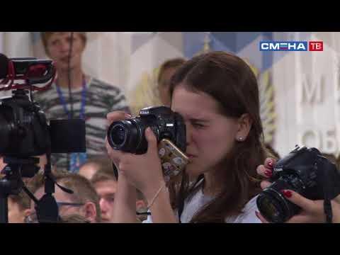 Яркие события седьмой смены 2018 во Всероссийском детском центре «Смена»