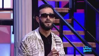 Fekret Sami Fehri S02 E08 | NORDO: الأصحاب