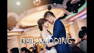 【婚禮攝影】南投草屯婚禮|訂婚文定儀式午宴|成都婚宴會館|南投草屯婚攝|平面攝影|相片MV