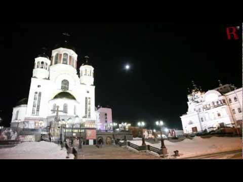 Yekaterinburg, the heart of the Eurasian continent