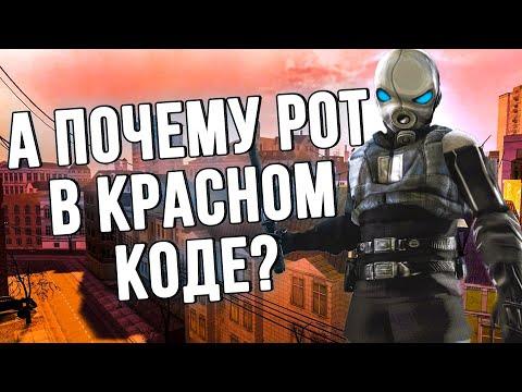 ГРАЖДАНИН, ВАМ АМПУТАЦИЯ - Garry's Mod DarkRP | HL2RP