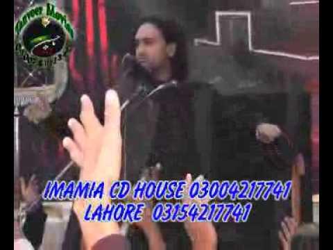 Allama Ali Baqir Naqvi ,Deen kia hae , Majlis at Lahore