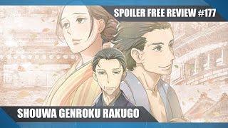 Shouwa Genroku Rakugo Shinjuu Anime Review - Season 1 & 2 - No Spoilers - Historical, Drama