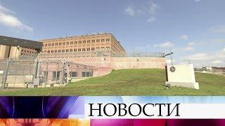 Российские дипломаты добились смягчения условий для арестованной Марии Бутиной.