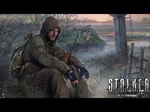 S.T.A.L.K.E.R. - Call of Chernobyl + MLR 8.1