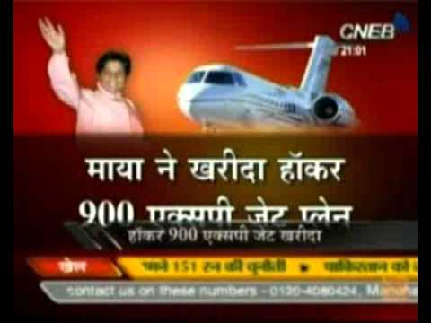 Mayawati wastes public money