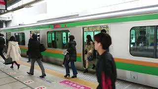 4823Y湘南新宿ライン特別快速・高崎→小田原・前10両小山車E231系 thumbnail