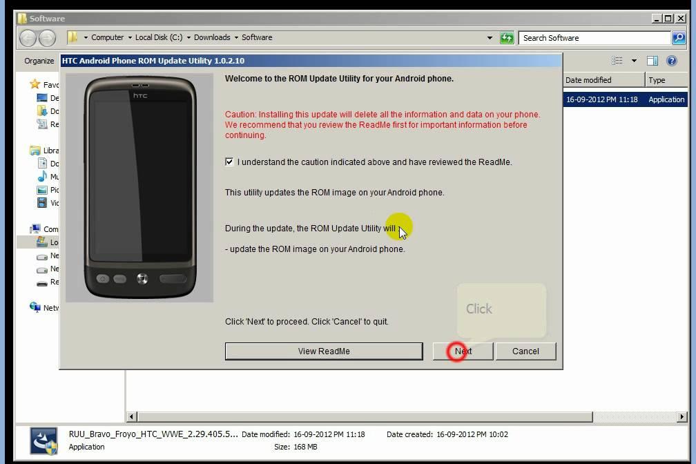 htc desire software update 2.3