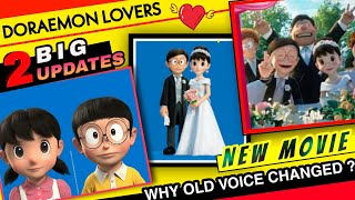 Why Doraemon's All Voices Changed? | How to Download STAND BY ME 2 in Hindi | Animation Vibes