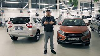 Продаю Весту и покупаю свой первый ВНЕДОРОЖНИК! Встречайте Nissan Terrano 2017!