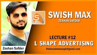 Wie Zu Erstellen, Die L-Form Der Werbung In Swish Max | Vorlesung #12 | Zeshan Safder | Tutorials House
