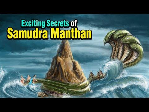 Exciting Secrets Of Samudra Manthan   ARTHA   AMAZING FACTS